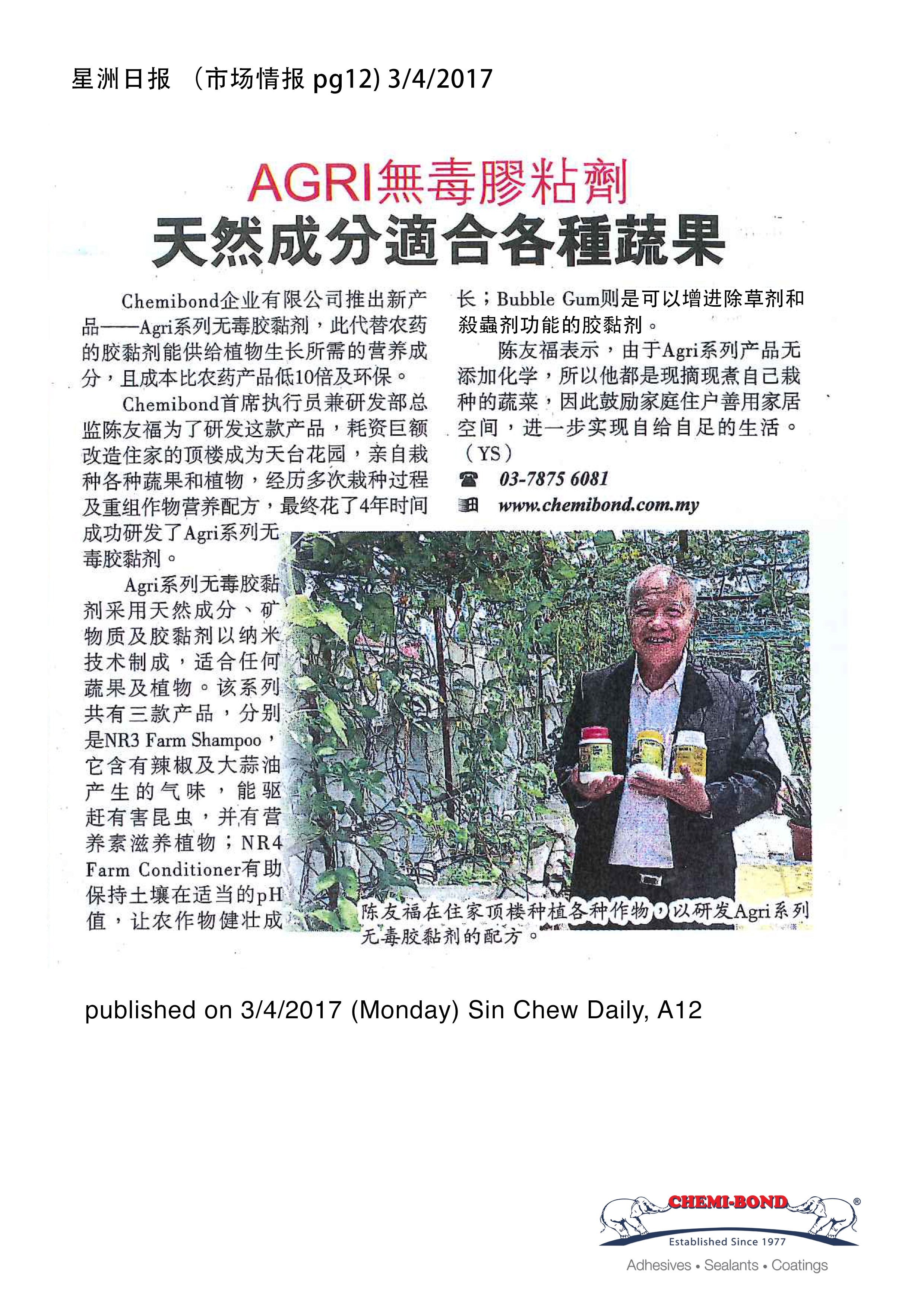 Sin Chew Daily interview on Agri Non-toxic Agriculture Adhesive Chemibond Malaysia